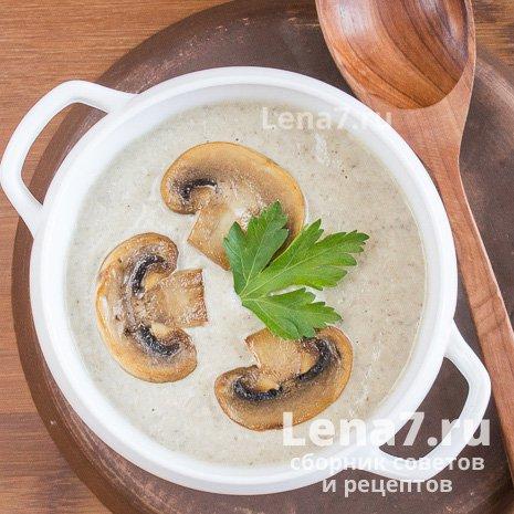 Крем-суп с шампиньонами и сливками