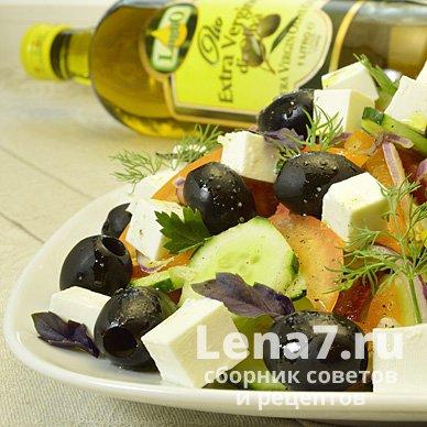 Греческий салат: пошаговый рецепт