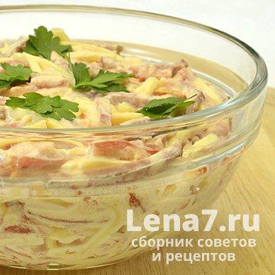 Грузинский салат с чесноком