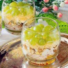 Салат «Тиффани» с курицей и виноградом: рецепты