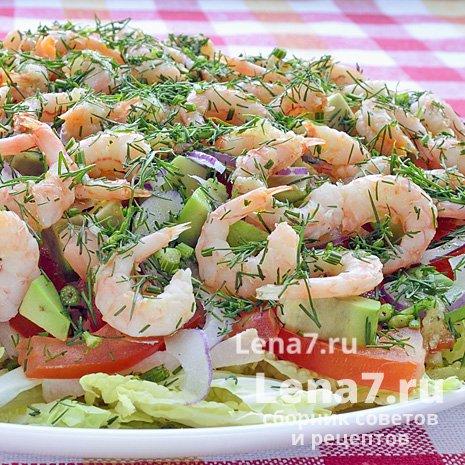 Салат с авокадо и креветками рецепт с простой