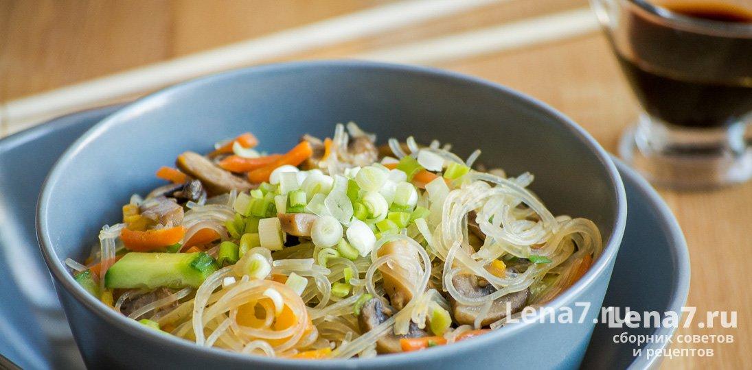 Салат с фунчозой рецепт простой 61