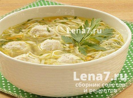 Суп с лапшой и фрикадельками